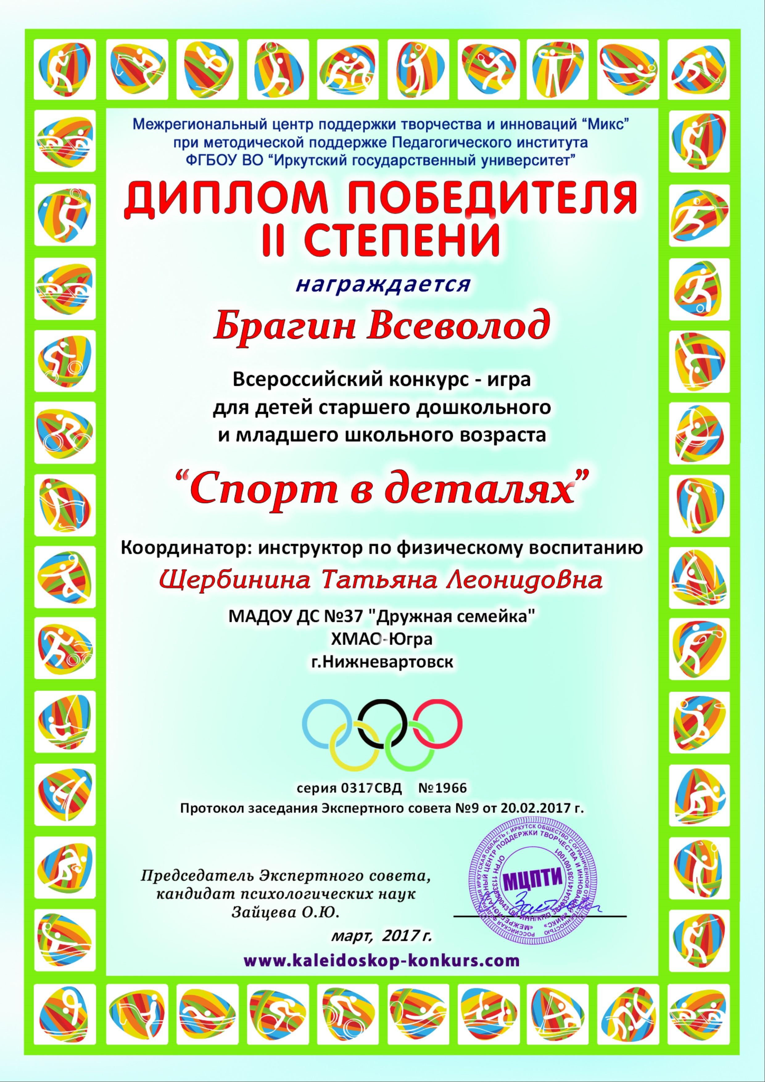 100 конкурсов для дошкольников